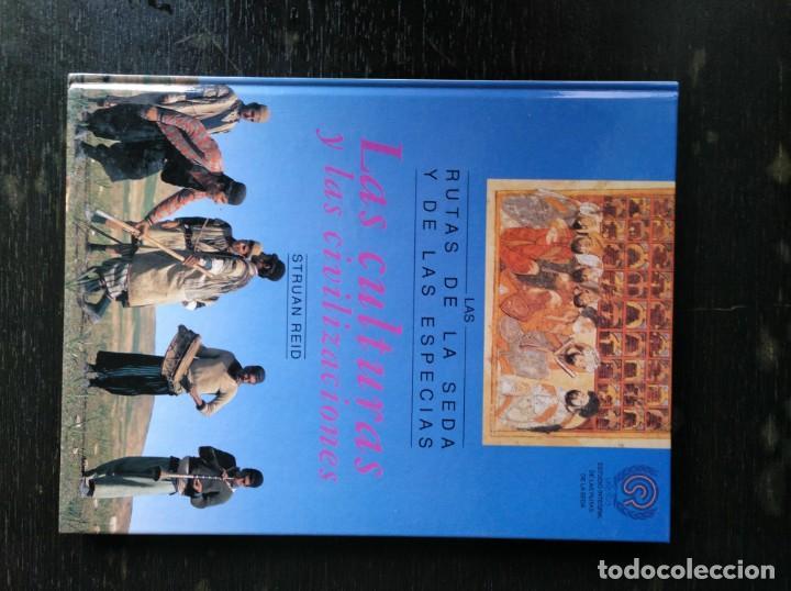 LAS RUTAS DE LA SEDA Y DE LAS ESPECIAS - STRUAN REID (Libros Antiguos, Raros y Curiosos - Literatura Infantil y Juvenil - Otros)