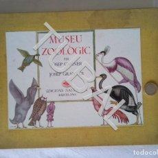 Libros antiguos: TUBAL MUSEU ZOOLOGIC. JOSEP CARNER - JOSEP GRANYER. EDICIONS NAUTA 1963. Lote 152038234