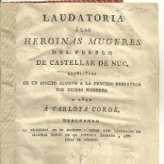 Libros antiguos: BERGA - CASTELLAR DE N`HUG - GUERRA DE LOS PIRINEOS - GUERRA GRAN - REVOLUCIO FRANCESA. Lote 152506606