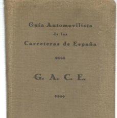 Libros antiguos: GUÍA AUTOMOVILISTA DE LAS CARRETERAS DE ESPAÑA. G. A. C. E. MADRID 1931.(B/A38). Lote 152753002