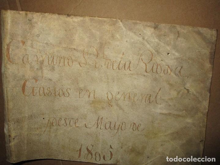 Libros antiguos: antiguo pergamino suelto paRte de cubierta siglo xviii - Foto 2 - 153283734