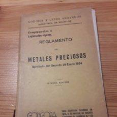 Libros antiguos: REGLAMENTO DE METALES PRECIOSOS 1934 GONGORA. Lote 153471345
