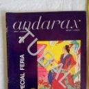 Libros antiguos: TUBAL ANDARAX ARTES Y LETRAS 1981 21 ALMERIA POESIA ANDALUZA REVISTA ESPECIAL FERIA. Lote 153712302