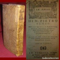 Libros antiguos: BELLO LIBRO EN PERGAMINO DE 1557 CUASIPOSINCUNABLE, RARISIMO. Lote 153875526