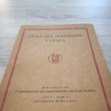 Libros antiguos: ANALS DEL PERIODISME CATALÀ (1933) - ANY 1, NÚMERO I - ANNALS ASSOCIACIÓ PERIODISTES DE BARCELONA. Lote 153940590
