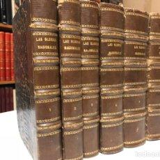 Libros antiguos: LAS GLORIAS NACIONALES DE TODOS LOS REINOS, PROVINCIAS, ISLAS, Y COLONIAS DE LA MONARQUÍA ESPAÑOLA.. Lote 153963126