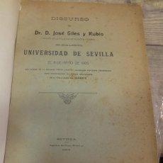 Libros antiguos: TERCER CENTENARIO DEL QUIJOTE. 1905,DISCURSO JOSE GILES Y RUBIO. Lote 154699282