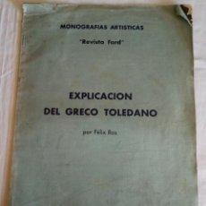Libros antiguos: EXPLICACION DEL GRECO TOLEDANO - FELIX ROS 1935 - MONOGRAFIAS ARTISTICAS REVISTA FORD Nº 2. Lote 155343878