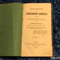 Libros antiguos: MARRECAS (MANUEL MARTINIANO) - NOCIONES ELEMENTALES DE ANTIGUIDADES ROMANAS, 1864. Lote 155431006