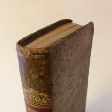 Libros antiguos: 1883 - E. F. LEOPOLD - LEXICON HEBRAICUM ET CHALDAICUM IN USUM SCHOLARUM. Lote 155503838