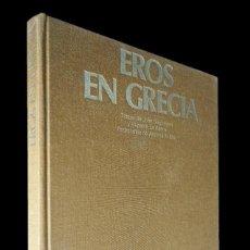Libros antiguos: EROS EN GRECIA. DAIMON. JOHN BOARDMAN. Y EUGENIO LA ROCA. 1975. . Lote 155608158