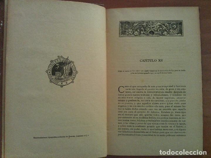 Libros antiguos: 1887 VIDA DE SANTA TERESA DE JESUS - Fº DIEGO DE YEPES TOMO II - Foto 3 - 155615630