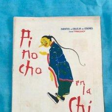 Libros antiguos: PINOCHO EN LA CHINA. CUENTOS DE CALLEJA EN COLORES. SERIE PINOCHO Nº 2.. Lote 155900790