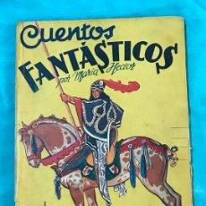 Libros antiguos: CUENTOS DE LOS HERMANOS GRIMM / BIBLIOTECA PARA NIÑOS - EDITORIAL RAMÓN SOPENA 1940. Lote 155903414