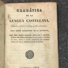Libros antiguos: GRAMÁTICA DE LA LENGUA CASTELLANA HERRANZ Y QUIRÓS, DIEGO NARCISO 1834. Lote 155998798