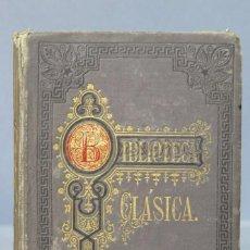 Libros antiguos: 1879.- VIDAS DE LOS ESPAÑOLES CÉLEBRES. MANUEL JOSÉ QUINTANA. TOMO II. Lote 156658202
