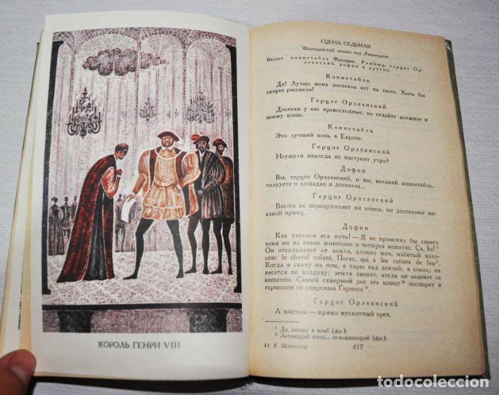 Libros antiguos: William Shakespeare .Cronicas historicas .Moscu 1987 a URSS.Ilustraciones Brodskiy.S - Foto 6 - 156798646