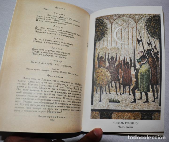 Libros antiguos: William Shakespeare .Cronicas historicas .Moscu 1987 a URSS.Ilustraciones Brodskiy.S - Foto 7 - 156798646