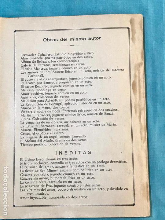 Libros antiguos: ANTIGUO LIBRO COMPENDIO HISTÓRICO DE MURCIA RAMÓN BLANCO PRÓLOGO ALBERTO SEVILLA 1936 dedicado au - Foto 4 - 156824750