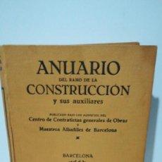 Libros antiguos: ANUARIO DEL RAMO DE LA CONSTRUCCIÓN Y SUS AUXILIARES. Lote 156837754