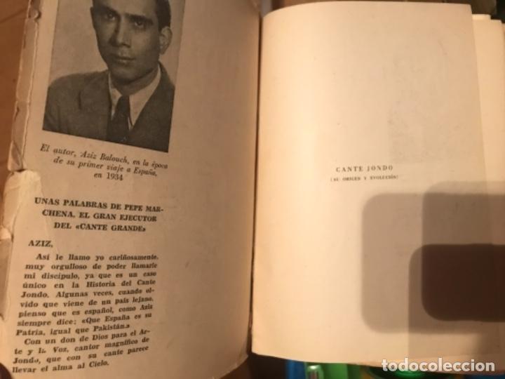 Libros antiguos: ANTIGUO LIBRO CANTE JONDO SU ORIGEN Y EVOLUCIÓN AZIZ BALOUCH - Foto 2 - 156917862