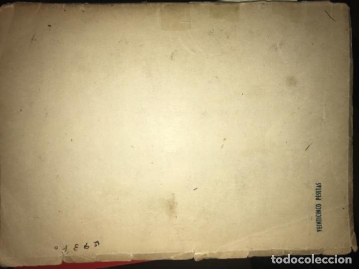 Libros antiguos: ANTIGUO LIBRO CANTE JONDO SU ORIGEN Y EVOLUCIÓN AZIZ BALOUCH - Foto 8 - 156917862