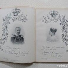 Libros antiguos: -EN EL AIRE Y EL SOL-LIBRO DE DIBUJOS Y ARTE CON AUTOGRAFOS DE LOS ARTISTAS Y DEDICATORIAS, 1890. Lote 156970198