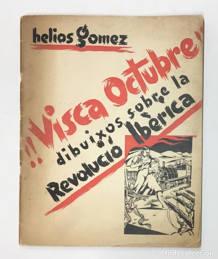 !!VISCA OCTUBRE!! DIBUIXOS SOBRE LA REVOLUCIÓ IBÈRICA. - GÓMEZ, HELIOS. (Libros Antiguos, Raros y Curiosos - Historia - Otros)