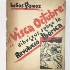 Libros antiguos: !!VISCA OCTUBRE!! DIBUIXOS SOBRE LA REVOLUCIÓ IBÈRICA. - GÓMEZ, HELIOS.. Lote 156984574