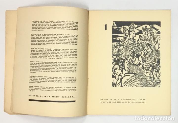 Libros antiguos: !!VISCA OCTUBRE!! Dibuixos sobre la Revolució Ibèrica. - GÓMEZ, Helios. - Foto 3 - 156984574