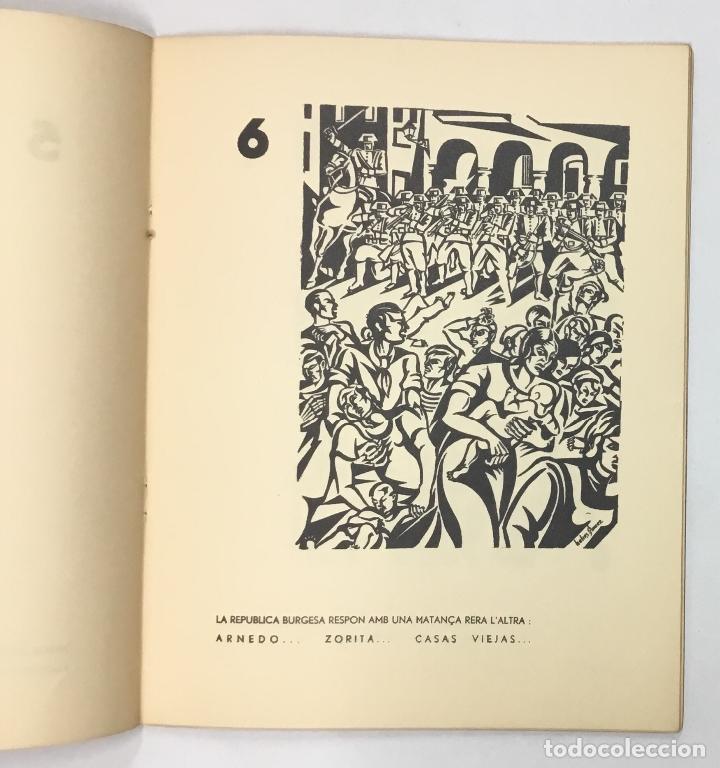 Libros antiguos: !!VISCA OCTUBRE!! Dibuixos sobre la Revolució Ibèrica. - GÓMEZ, Helios. - Foto 5 - 156984574