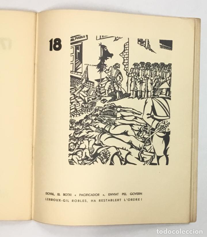 Libros antiguos: !!VISCA OCTUBRE!! Dibuixos sobre la Revolució Ibèrica. - GÓMEZ, Helios. - Foto 9 - 156984574