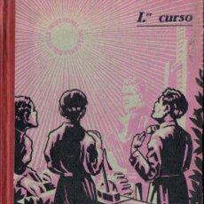 Libros antiguos: CELESTINO HERRERO : MANUAL DEL CAJISTA DE IMPRENTA 1ER CURSO (1929). Lote 158447642