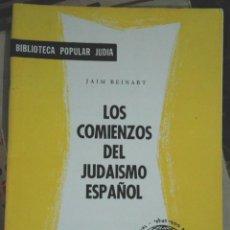 Libros antiguos: JAIM BEINART. LOS COMIENZOS DEL JUDAÍSMO ESPAÑOL. 1973. Lote 158868582