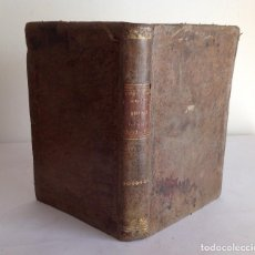 Libros antiguos: LECCIONES ELEMENTALES DE HISTORIA UNIVERSAL. JOAQUÍN RUBIO Y ORS. BARCELONA 1877. Lote 159052282