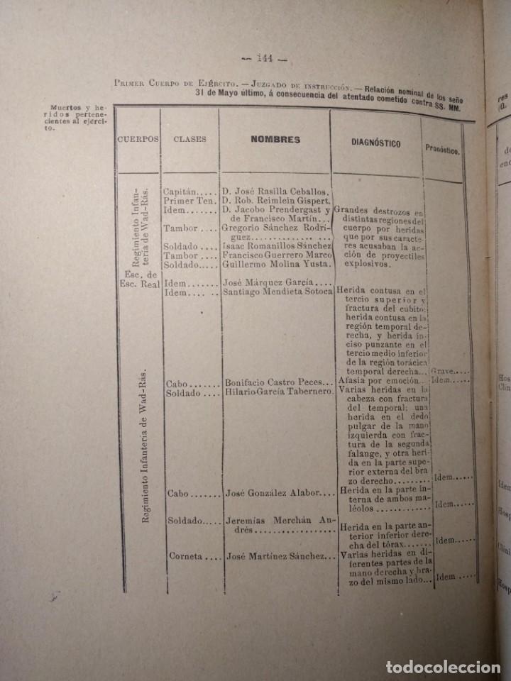 Libros antiguos: Causa por regicidio frustrado Mateo Morral, Francisco Ferrer, Nakens 1911 Atentado Alfonso XIII boda - Foto 11 - 159199486