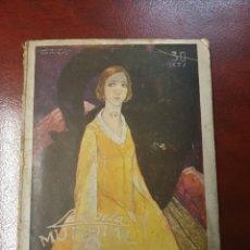 Libros antiguos: LA DAMA DE URTUBI - PIO BAROJA - 1927. Lote 159555992