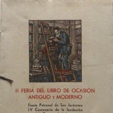 Libros antiguos: 1953 II FERIA DEL LIBRO DE OCASIÓN ANTIGUO Y MODERNO. TIRADA ÚNICA DE 250 EJ. NUMERADOS 17X24 CM. Lote 159628054