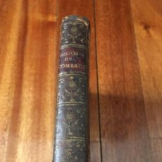 Libros antiguos: HISTORIA DEL COMERCIO Y DE LA NAVEGACIÓN DE LOS ANTIGUOS. PEDRO DANIEL HUET, 1793.. Lote 160296738