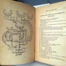 Libros antiguos: REVISTA CHILENA DE HISTORIA Y GEOGRAFÍA ( ORTIZ DE OVALLE, CASA DE LOS PASTENES, NIETO DEL MANZANO. Lote 160372402