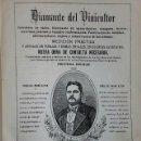 Libros antiguos: DIAMANTE DEL VINICULTOR. Lote 160434562
