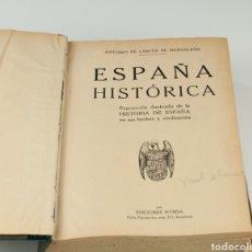 Libros antiguos: ESPAÑA HISTÓRICA. ANTONIO DE CARCER DE MONTALBÁN.. Lote 160643109
