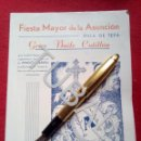 Libros antiguos: TUBAL 1947 TEYA TEIA FIESTA MAYOR DE LA ASUNCIÓN GRAN BAILE COTILLON. Lote 160842570