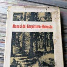 Libros antiguos: MANUAL DEL CARPINTERO-EBANISTA, (OBRA ILUSTRADA GRABADOS), TOMO II- LIBRERÍA SALESIANA. Lote 161630837