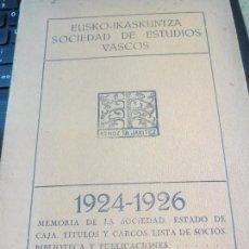 Libros antiguos: EUSKO-IKASKUNTZA SOCIEDAD DE ESTUDIOS VASCOS 1924-1926. Lote 161662338