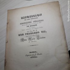 Libros antiguos: ESPOSICION DE LOS FESTEJOS. FERNANDO VII. Lote 161885182
