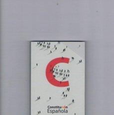 Libros antiguos: CONSTITUCION ESPAÑOLA EDICION CONMEMORATIVA CUARENTA ANIVERSARIO CORTES GENERALES. Lote 192767622