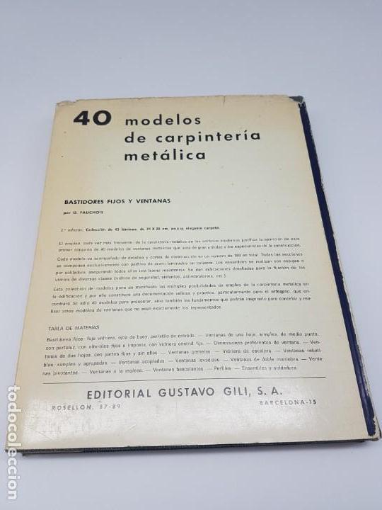 Libros antiguos: CARPINTERIA METÁLICA ( P. VIGLA 1972 ) - Foto 8 - 162594690