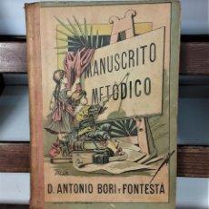 Libros antiguos: EL MANUSCRITO METÓDICO. A. BORI. LIB. SRES. HERNANDO Y CIA. MADRID. SIGLO XX.. Lote 162841926