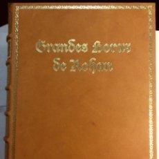 """Libros antiguos: FACSÍMIL """"GRANDES HORAS DE ROHAN. HEURES ANCIENNES"""" . Lote 163383430"""